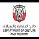 Level Production | Client | Department Of Culture And Toursim | Logo